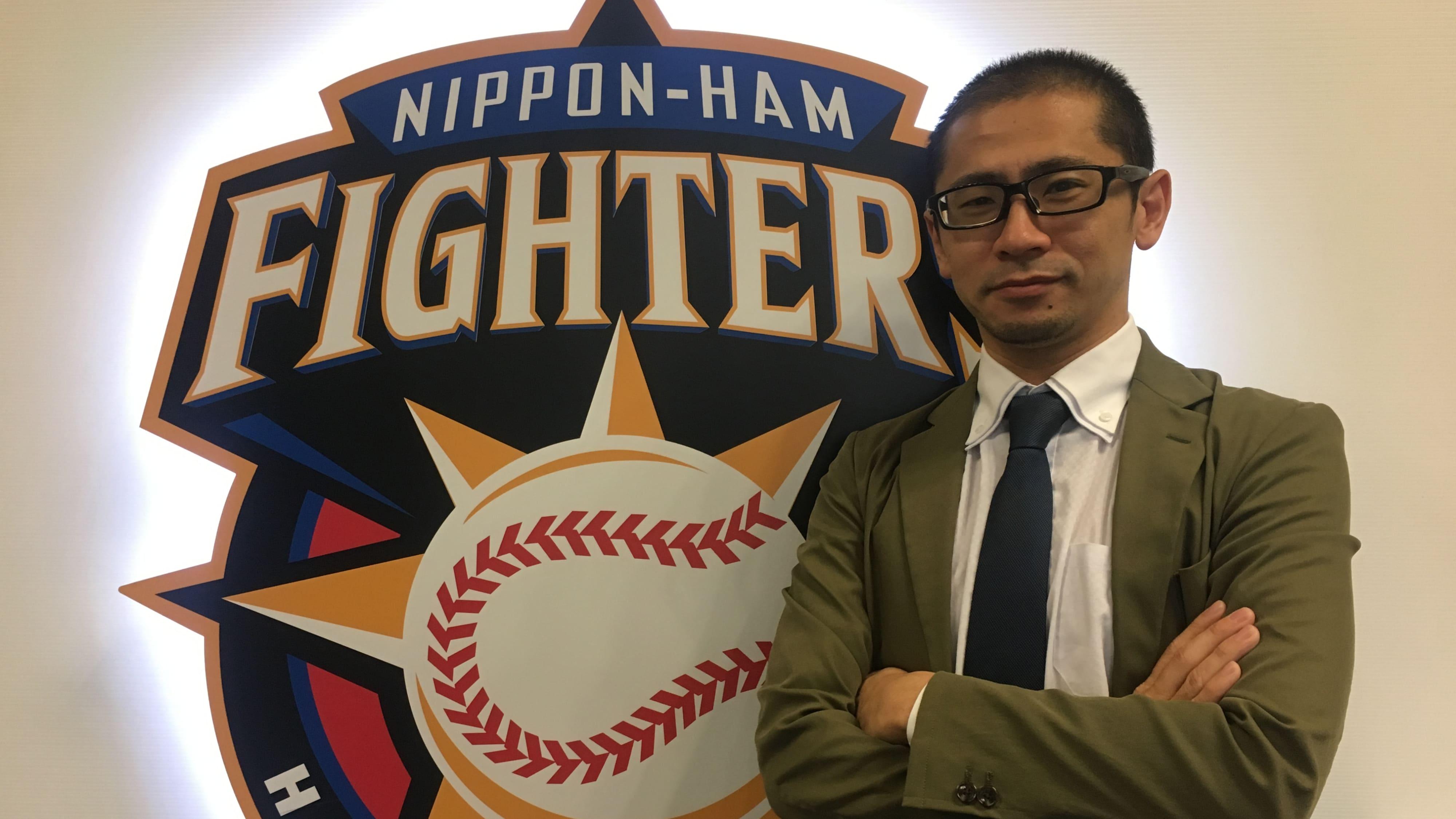 Hiroyuki Sasamura Hokkaido Nippon-ham fighters