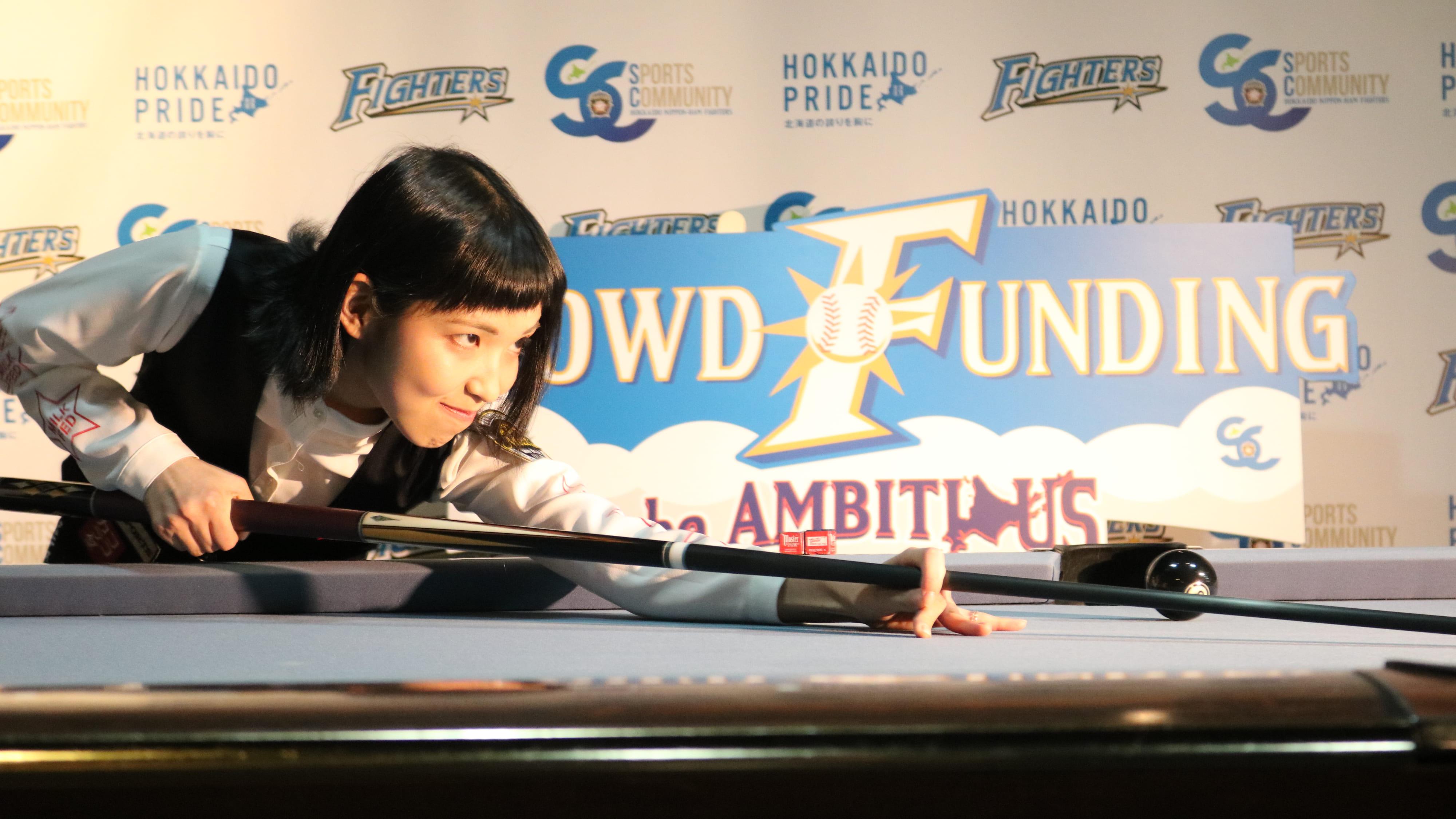 Hokkaido Nippon-ham fighters Yuki Hiraguchi billiards